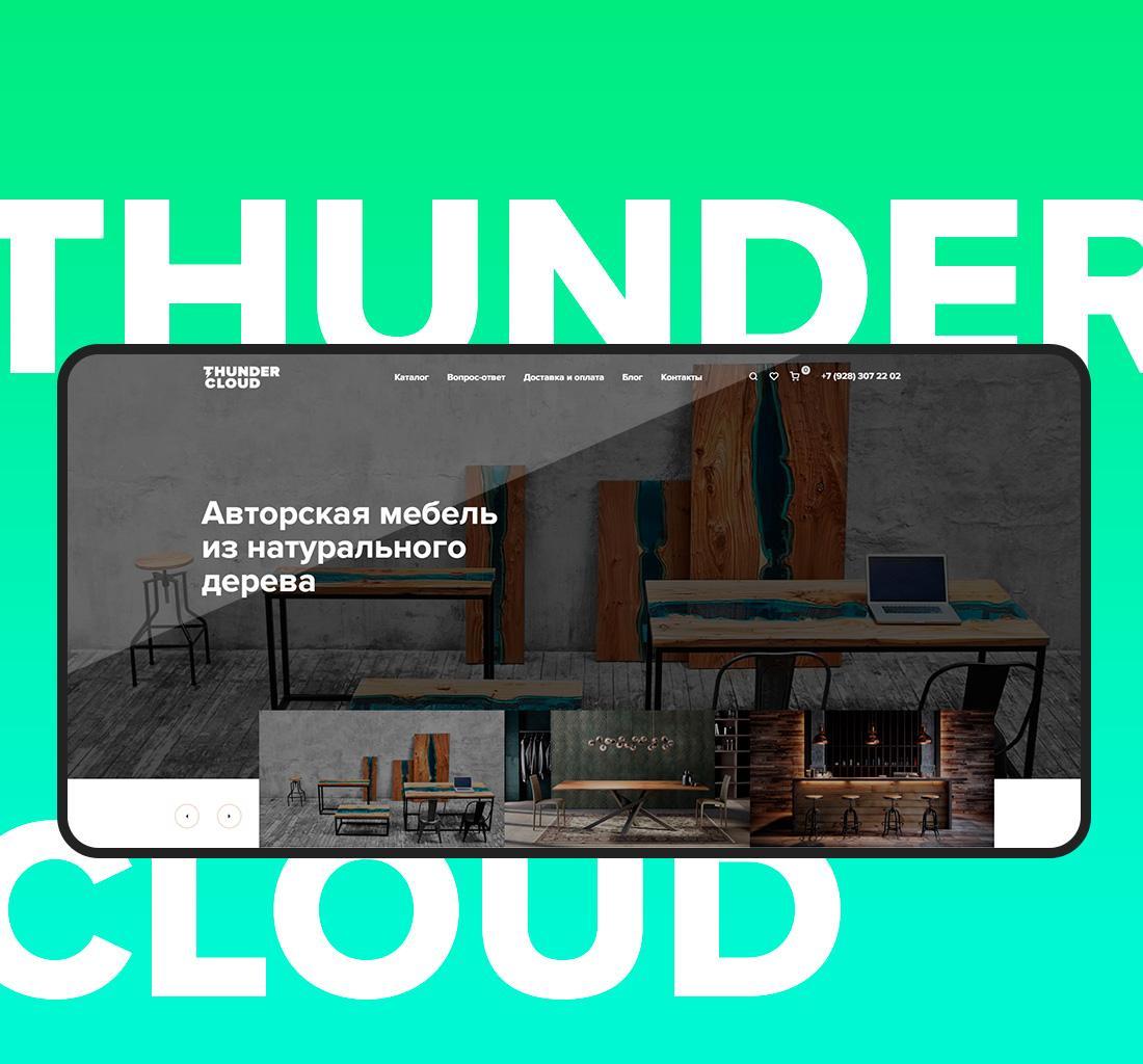 Thundercloud. Мастерская мебели из массива.