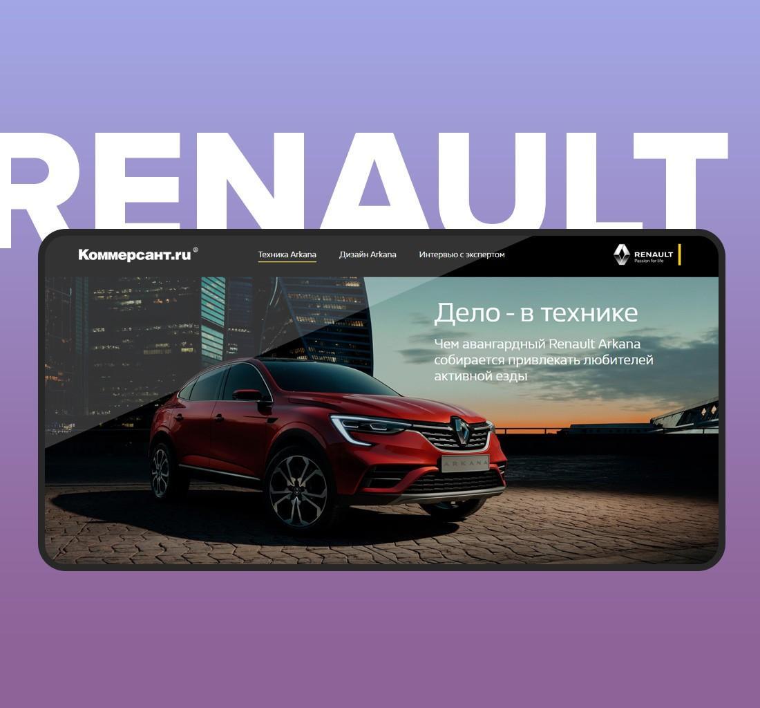 Renault Arkana — дело в технике